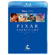 『ピクサー・ショート・フィルム Vol.3』ブルーレイ・DVD 11月...