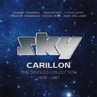 初CD化音源も!スカイの歴代7インチシングル曲を2CDにパッケージ