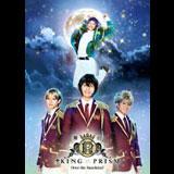 舞台「KING OF PRISM -Over the Sunshine!-」千秋楽ライブビューイング