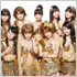 Morning Musume. Ai Takahashi Last Album