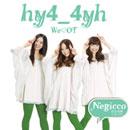 hy4_4yh