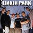 LINKIN PARKのあの日、あの時 1