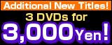 DVD for 3,000 Yen