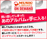 MUSIC LIBRARY ON DEMAND