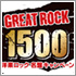 GREAT ROCK 1500