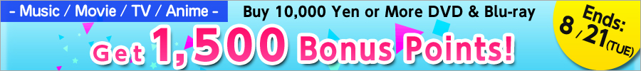 Buy 10,000 Yen or more worth of DVD&Blu-ray Disc in one order and get +1,500 Bonus Points! - Music, Movie, Anime -