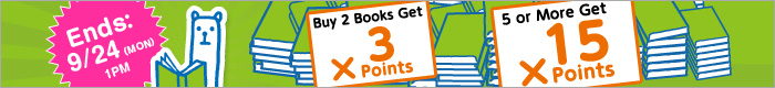 Buy 2 or More Books Get x3 Points 5 or More Get x15 Points