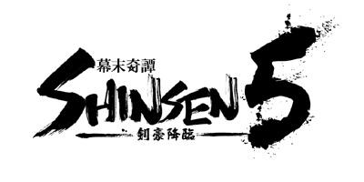 ������� SHINSEN5�`�����~�Ձ`