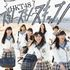HKT48 Debut Single 
