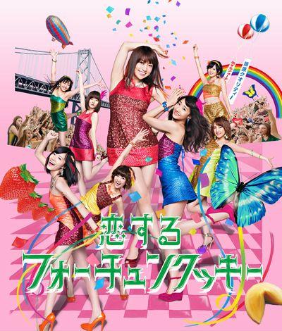 AKB48 32nd�V���O��  ������t�H�[�`�����N�b�L�[