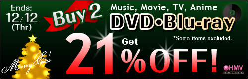 Ends: 12/12 (Thr) Buy 2 DVD & Blu-ray Get 21% Off - Music, Movie, TV, Anime