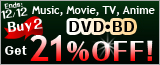 Ends: 12/12 (Thr) Buy 2 DVD & Blu-ray Get 21% Off