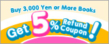 Ends: 12/9 (Mon) 6PM Buy 3,000 Yen or More Books, Comic, Magazine Get 5% Refund Coupon!