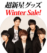 ���V���O�b�Y WINTER  SALE�I
