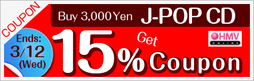 Ends: 3/12 (Wed) Buy 3,000 Yen J-POP CD Get 15% Coupon