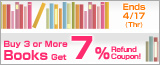 Ends: 4/17 (Thr) Buy 3 or More Books, Comic, Magazine Get 7% Refund Coupon!