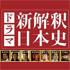 �h���}�V���ߓ�{�j�I9��30�� DVD-BOX����