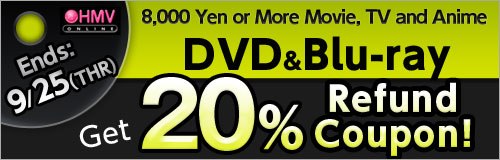 Ends: 9/25 (Thr) 8,000 Yen or More Movie, TV and Anime DVD & Blu-ray Get 20% Refund Coupon!