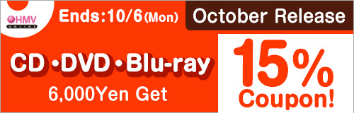 Ends: 10/6 (Mon)! Buy 6,000 Yen October Release CD, DVD & Blu-ray Get 15% Coupon
