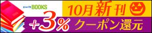 �V��3%�N�[�|���Ҍ�