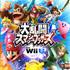 �u�嗐���X�}�b�V���u���[�Y for Wii U�v 2014�N12��6���I