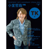 TM Network 30th Anniversary Special Issue�I