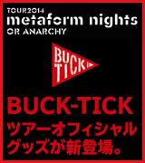 BUCK-TICK �c�A�[�I�t�B�V�����O�b�Y