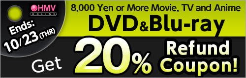 Ends: 10/23 (Thr) 8,000 Yen or More Movie, TV and Anime DVD & Blu-ray Get 20% Refund Coupon!