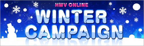 HMV ONLINE WINTER CAMPAIGN