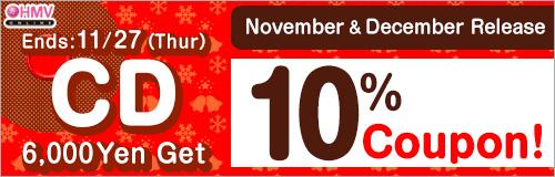 Ends: 11/27 (Thr)! Buy 6,000 Yen November & December Release CD Get 10% Coupon