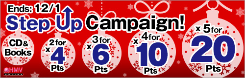 Ends: 12/1! Step Up Campaign! CD & Books Buy 2 for x2 Pts, 3 for x3 Pts, ... 10 or More Get x10 Pts!