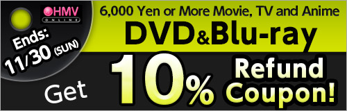 56 Hours Limited: Ends: 11/30(Sun) 6,000 Yen or More Movie, TV and Anime DVD & Blu-ray Get 10% Refund Coupon!