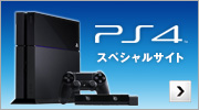 Playstation4�X�y�V�����T�C�g