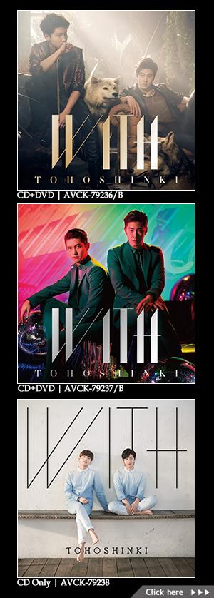 HMVオリジナル特典コラボノート付き!2014年のラストを飾る最新アルバム 『WITH』