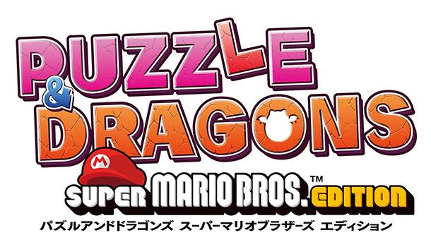 パズル&ドラゴンズ スーパーマリオブラザーズ エディション