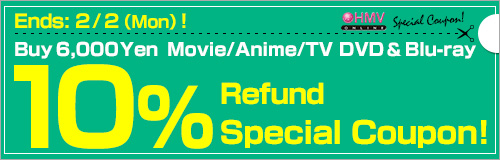 Ends: 2/2�iMon�j! Buy 6,000 Yen  Movie/Anime/TV DVD & Blu-ray Get 10% Refund Special Coupon!