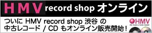 HMV record shop�I�����C���͂�����