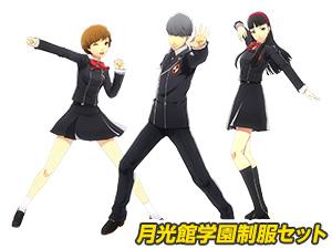 豪華版オリジナルDLCセット(月光館学園制服セット)
