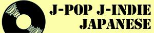 中古レコード 日本人