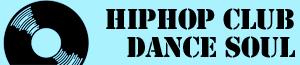 中古レコード ダンス