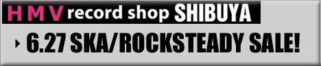 20150627rocksteadysale