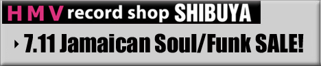 20150711Jamaican Soul/Funksale
