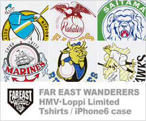 FAR EAST WANDERERS HMV�Loppi Limited
