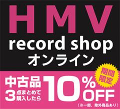 HMV record shop�I�����C��