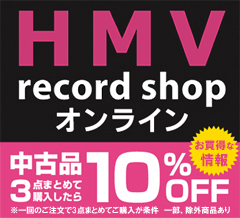 HMV record shop�I�����C��