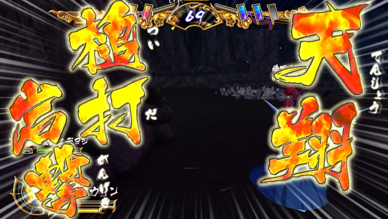 戦国乙女 〜LEGEND BATTLE〜