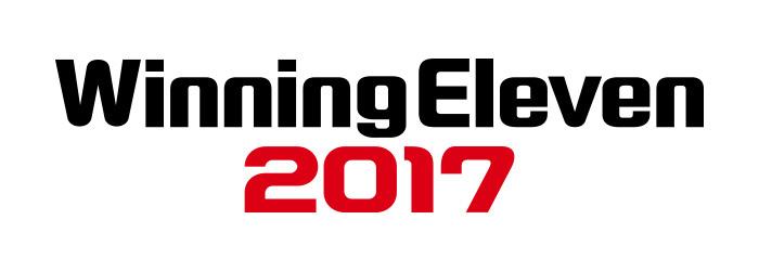 ウイニングイレブン 2017