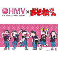 HMV×おそ松さんコラボグッズ好評発売中!