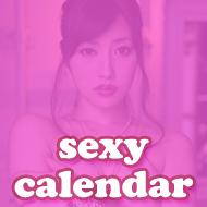 【限定】セクシーカレンダー2017(直筆サイン入り生写真付き)