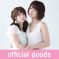 乙女フラペチーノ オフィシャルグッズ【セット購入特典あり】
